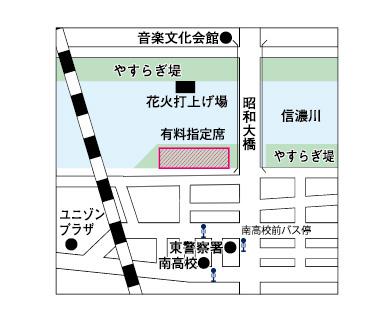 seat_2016